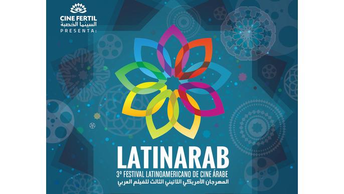 LatinArab Film Festival