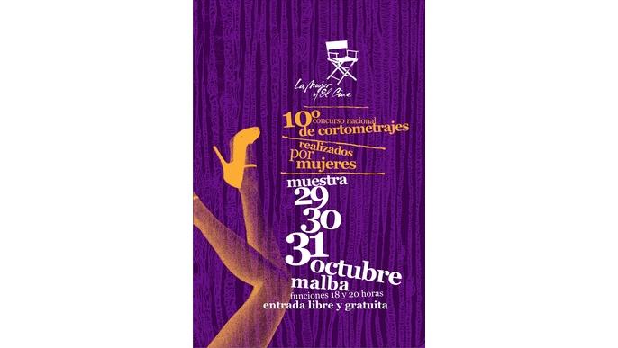 CONCURSO DE CORTOMETRAJES '14