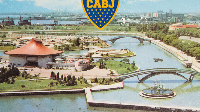 Ciudad Deportiva Boca Juniors