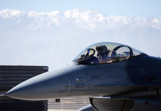 PENTAGON SAYS F-16 CRASHED IN AFGHANISTAN - THE SITREP MILITARY BLOG