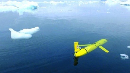 Boaty McBoatface Image - The SITREP Military Blog
