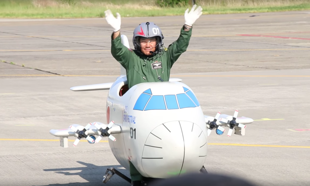 japanese-air-force-funny-vid-photo-for-p
