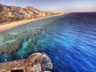 Eilat or hiltch