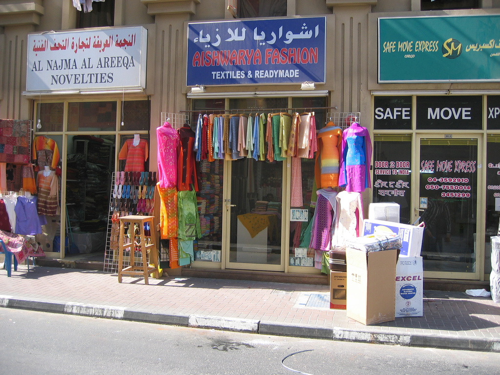 """Arabic Novelties and Indian Textiles"" by Dom Pates via Flickr Creative Commons"