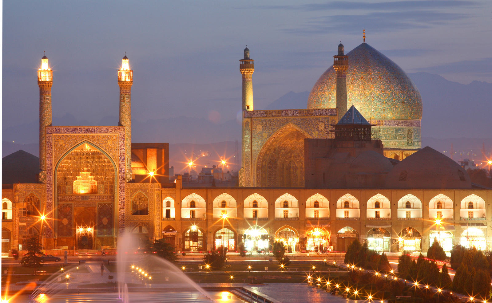 iran - photo #27