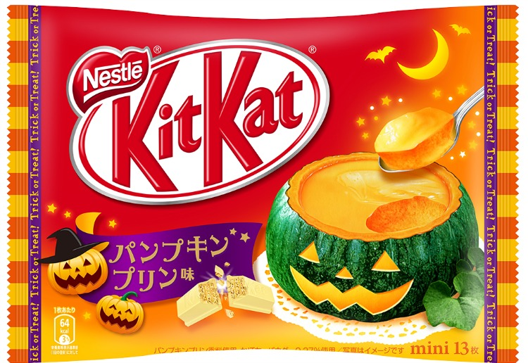 Photo Credit: Kit Kat Japan