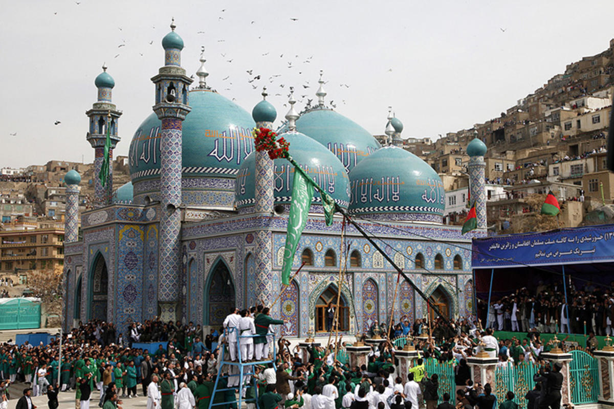 Afghanistan Holidays and Festivals