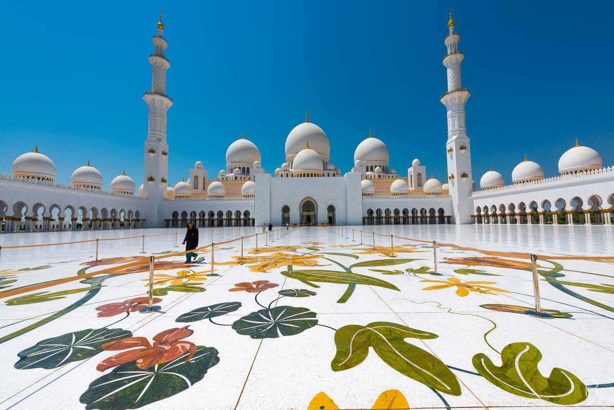 United Arab Emirates — Attractions