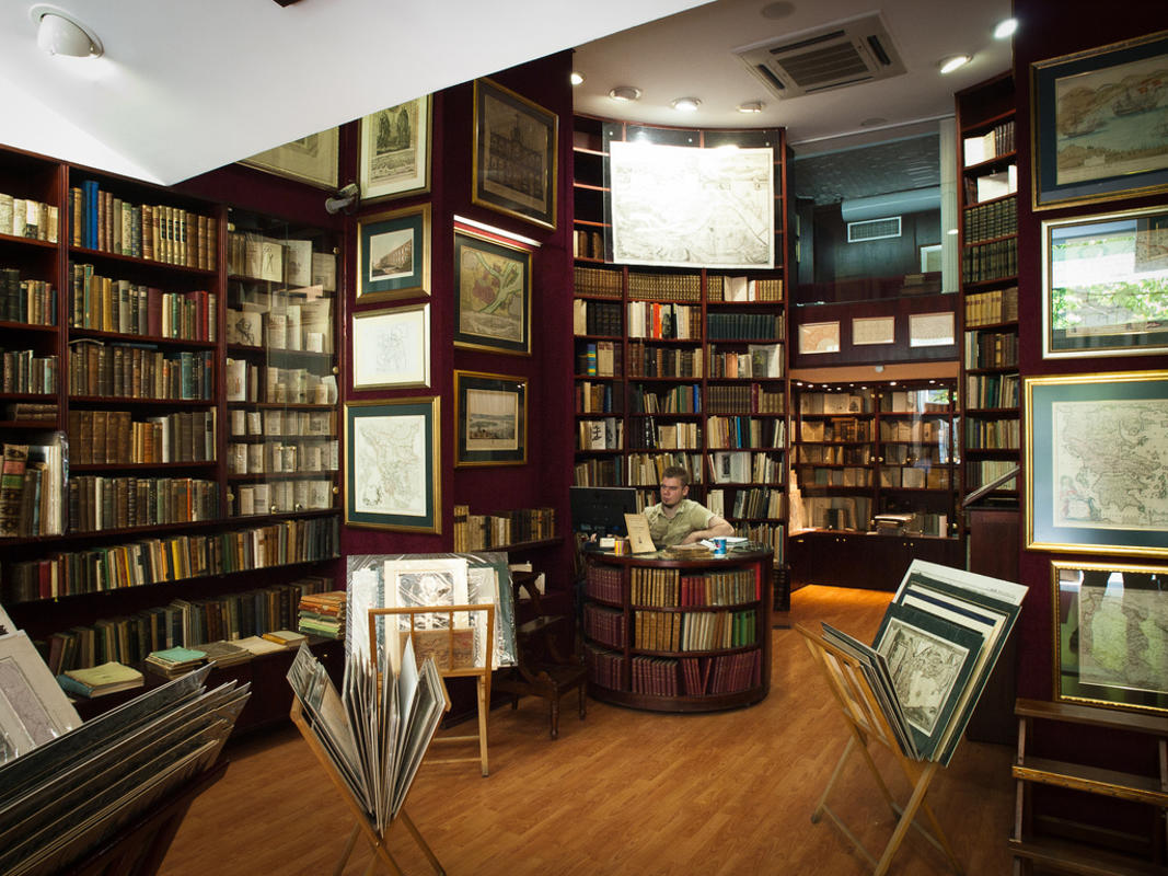 Belgradas grāmatnīcas / Belgrade Bookstores by Zigurds Zakis via Flickr Creative Commons