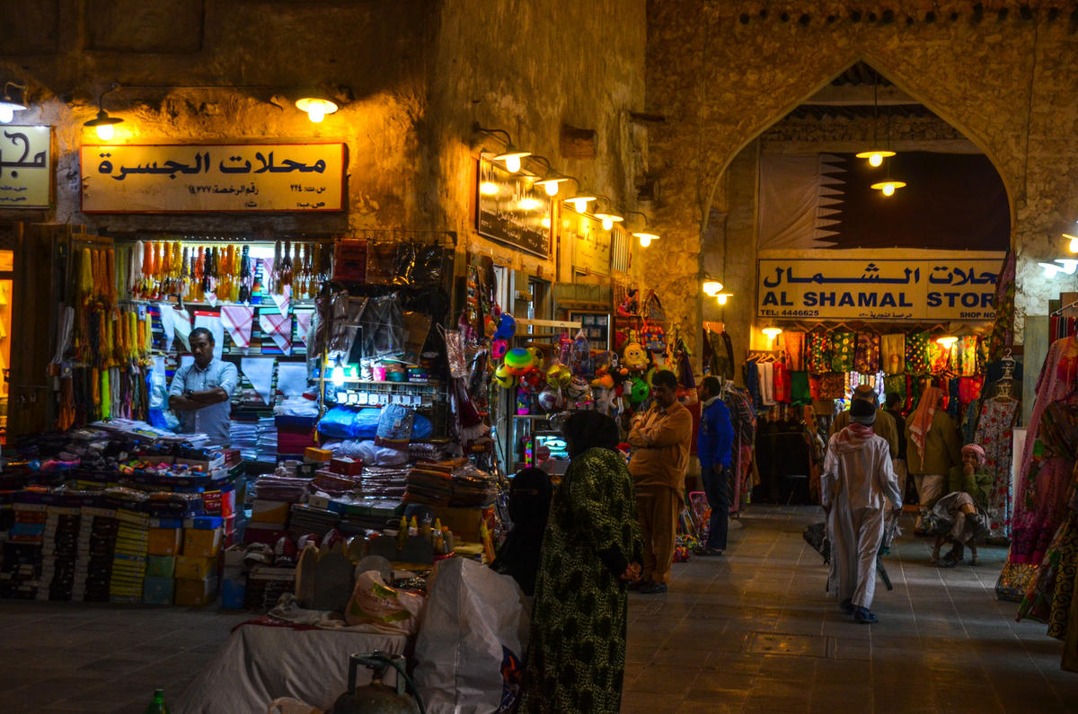 Entrance to Souq Waqif, the market in Doha, Qatar. by Ralf Steinberger via Flickr Creative Comons