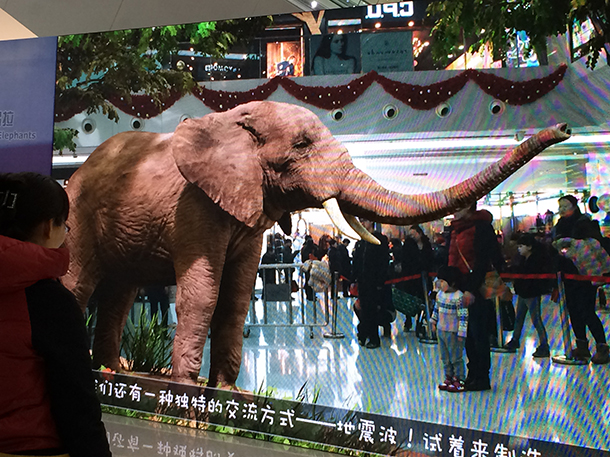 Recently a virtual elephant, named Laura, invited shoppers to play at a Beijing
