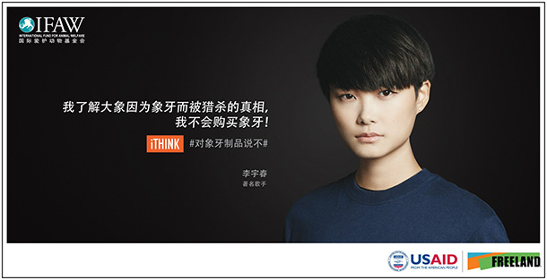 "Named ""Asia's Hero"" by Time magazine in October 2005, Li Yuchun has made it her"