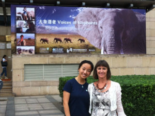 "Qi Zhang, or ""Sabrina"" and the author outside the China Academy of Sciences."