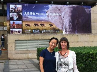 Qi Zhang, oftewel 'Sabrina', en de auteur bij de Chinese Academie van Wetenschappen.