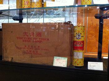 Im Dezember 2011 sollten im Pekinger Auktionshaus Googut im Rahmen einer Spezial