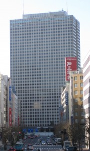 The is the Kasumigaseki building in Japan.
