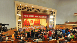 The Chinese Great Hall of the People.