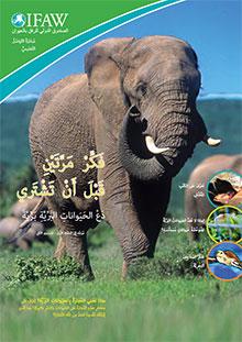 Keep Wild Animals Wild Program