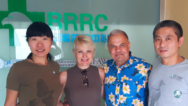IFAW supporters visit BRRC