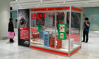 "One of the IFAW ""Think Twice"" displays at China's Kungming airport."