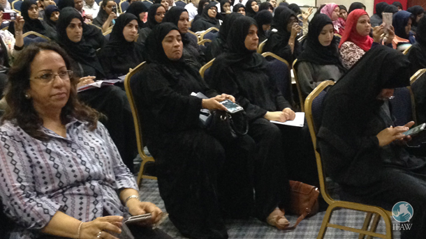 "More than 100 teachers recently gathered for a workshop at the Ministry of Education Hall in Manama to become familiar with IFAW's ""Keep Wild Animals Wild"" curriculum."