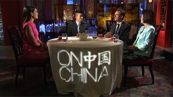 Watch Regional director Grace Ge Gabriel on CNN's  On China.