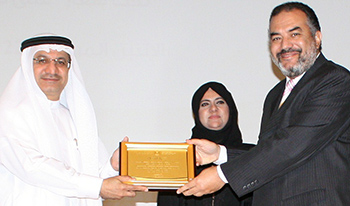 Dr. Elsayed Mohamed, IFAW Middle East Regional Director, accepted the award at a ceremony held at the University of Sharjah.