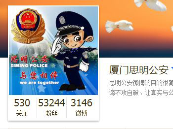 The Weibo message—calling for laws to combat animal cruelty—was retweeted 34,000 times and more than 2,600 netizens enthusiastically commented in support of the appeal.