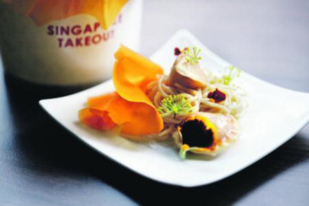 Singapore: One Bold Culinary Odyssey