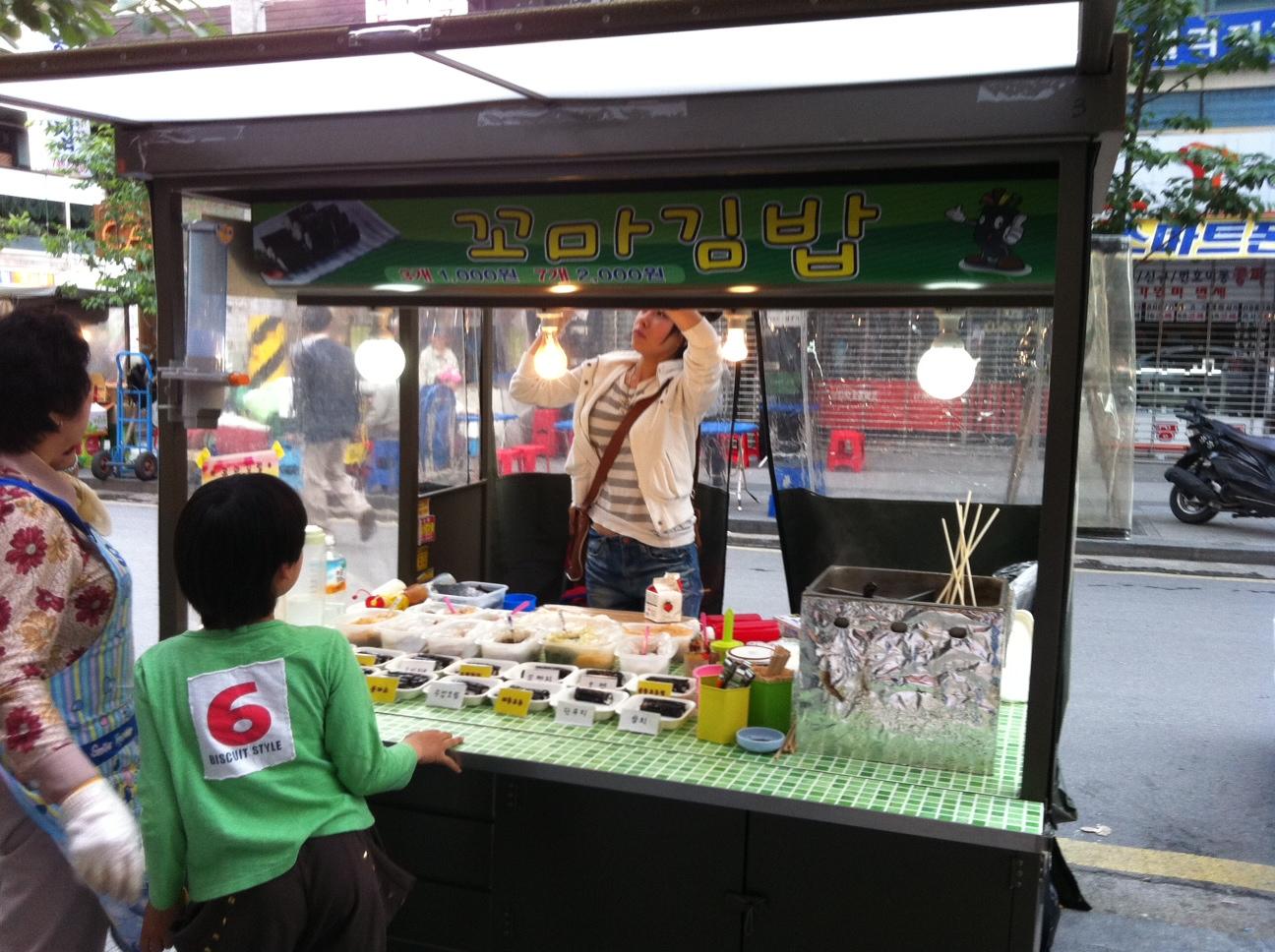 Korean Streetfood Carts