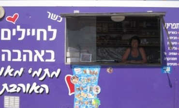 Karem Shalom, Israel: Food Truck for Soldiers Faces Danger on Sinai Border