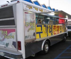 Koos-Catering-Truck2-300x249