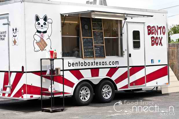 Bento_Box1_Texas_Trailer