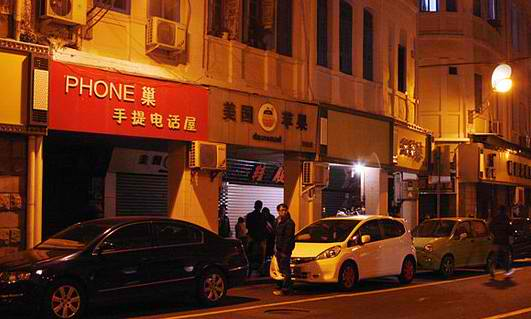 Xiamen, CN: Night Time Food Market Around Sibei Area Becomes Sought-After in Xiamen