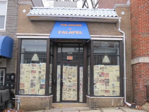 221 Upshur Street, NW