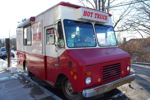 Ithaca, NY: The Hot Truck May Get New Location