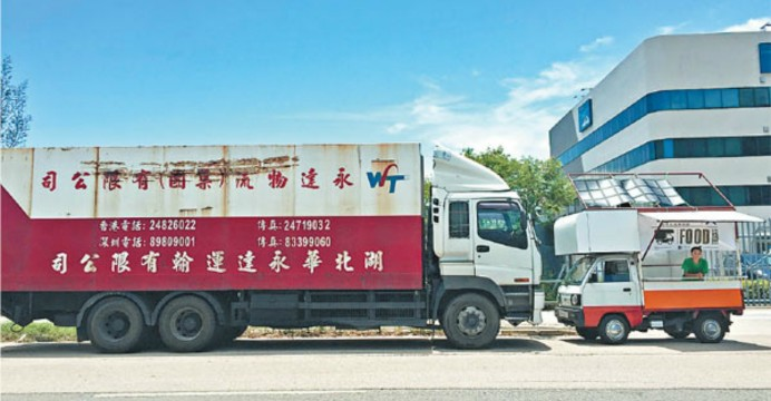 Hong Kong: HK food truck business can't wait for govt green light