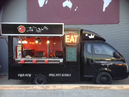 """The """"Miss Corea"""" food truck parked on a street / Courtesy of Miss Corea"""