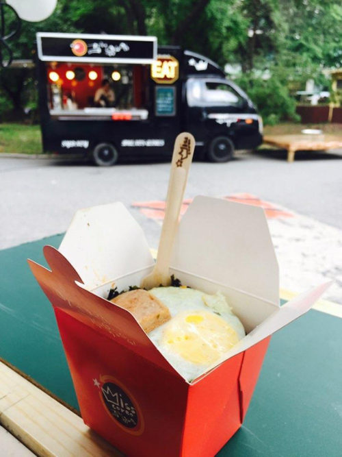 """The kimchi fried rice from food truck """"Miss Corea"""" / Courtesy of Miss Corea"""