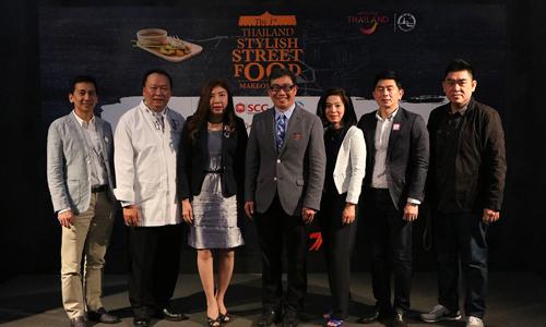 Bangkok, THA: TAT to organise Street Food Makeover Festival 2016