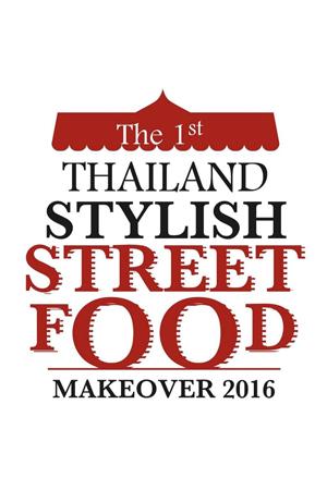 THA-Bangkok-4-Thailand-stylish-street-food-makeover-2016-logo