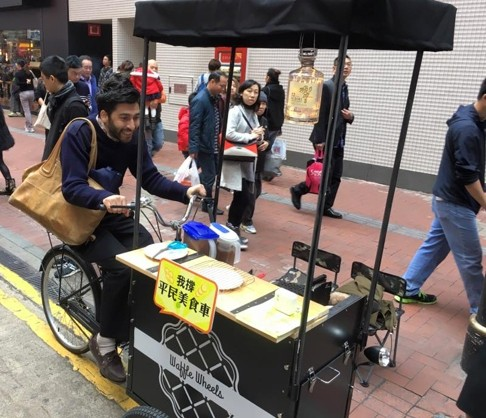 Hong Kong: Better than food trucks? Hong Kongers try out bicycle-powered street food and snacks