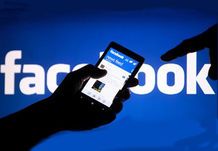 Como Funciona a Publicidade no Facebook