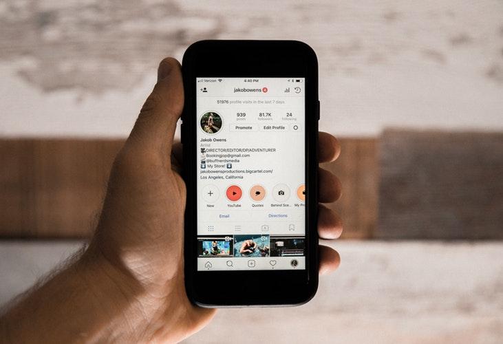 saiba como fazer parcerias com lojas no instagram