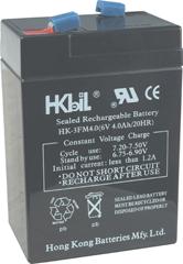 National Brand Alternative Emergency/Exit Light  Rechargeable Battery 6 Volt 8 AMP