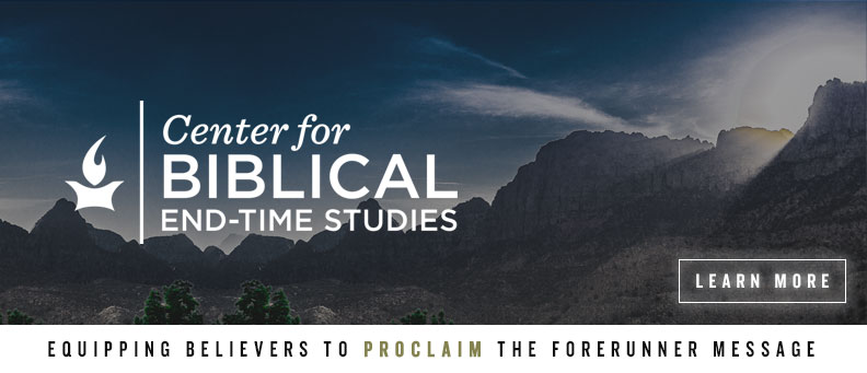 Center for Biblical End-Time Studies