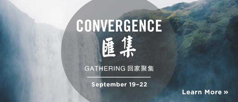 convergence_homepageslider_nj