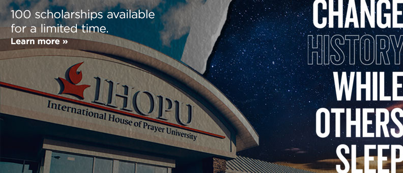 IHOPU-NIGHTWATCH-hompeage-slider2