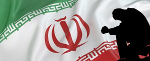 iran banner picture