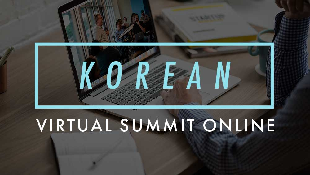 event_koreanvirtualsummit_thumb_nj